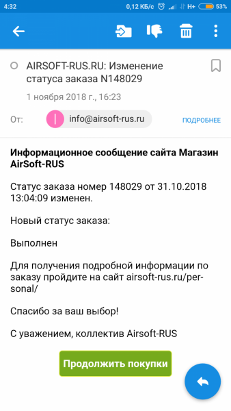 Screenshot_2018-11-02-04-32-36-687_ru.mail.mailapp.png